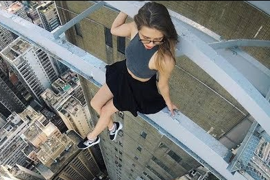 DO NOT LOOK DOWN!